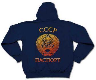 cccp7.jpg